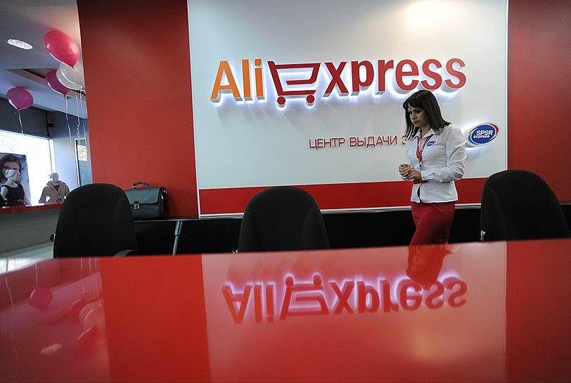 Photo of Alibaba перешел границу
