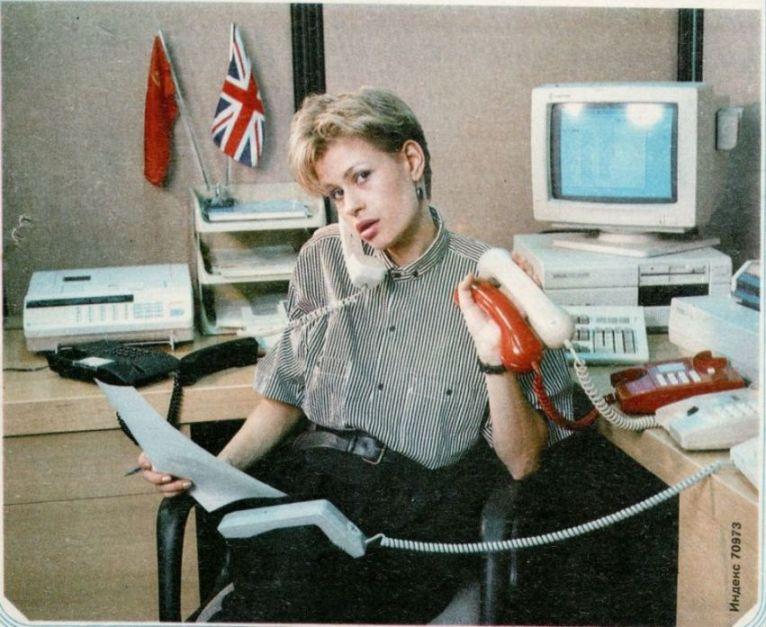 Photo of Устройство компьютера