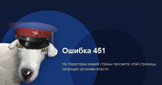 Photo of Как в России убили «Живой журнал»
